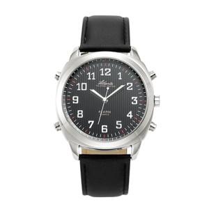 Atlanta 8908/7 silver talking watch
