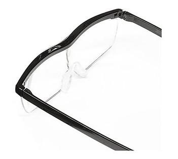 Lupenbrille 1,6x